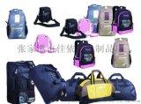 加工各種型號箱包,旅行包,手提包等定制業務