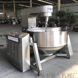 电加热全自动液压出料行星搅拌夹层锅