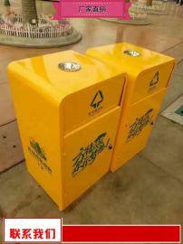 學校環衛垃圾箱售價 小區果皮箱銷售