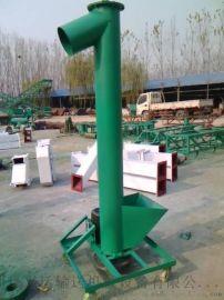 立式螺旋加料机  垂直送料管式绞龙