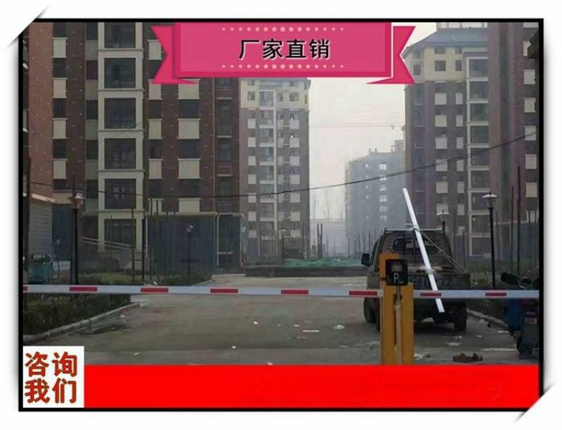 滿洲裏市地鐵站道閘滄州奧博體育器材 停車場道閘哪家好