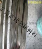 304不锈钢全软线 不锈钢电解线 弹簧线 螺丝线