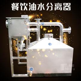厂家供应全自动 餐饮废水隔油提升一体化 隔油池