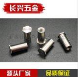 六角盲孔不鏽鋼壓鉚螺柱BSOS-M4--M8