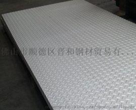 花纹板 Q235 莱钢日照 扁豆、菱形、圆豆花纹板