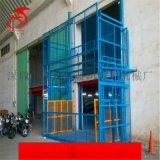 液压直提式平台 室外升降货梯 导轨货电梯工厂定制