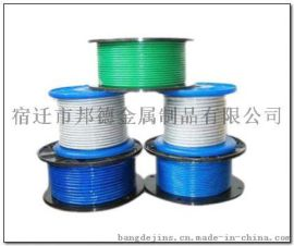 涂塑钢丝绳