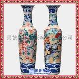 景德镇陶瓷大花瓶 名家手绘陶瓷大花瓶