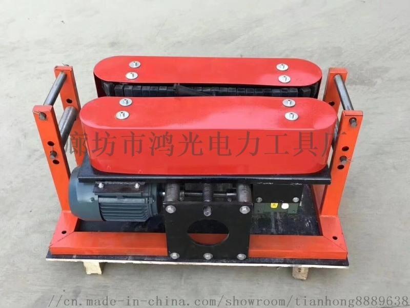 电缆输送机厂家 电缆输送机生产厂家