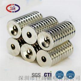 深圳东莞巨高磁铁厂家直销钕铁硼强磁铁各种规格定制
