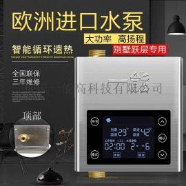 家用循环泵热水器介绍