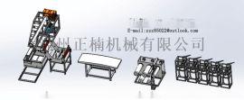 中国温州1600高速气泡膜机 保修二年