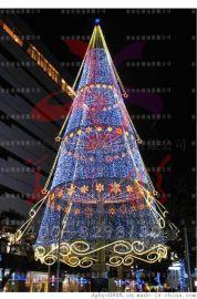 大型仿真聖誕樹 戶外景點耶誕節led燈場景布置