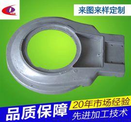 东莞沃昌来图来样专业定制加工 锌合金压铸金属外壳