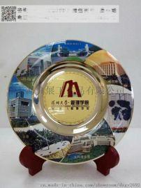 大学成立周年礼品定制 纯铜纪念盘定制 **铜盘