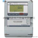 长沙威胜DSSD331-MB3三相多功能电能表