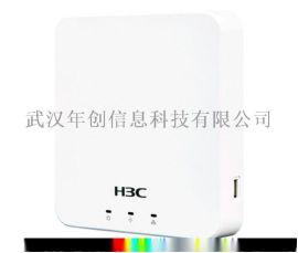 華三無線(H3C)EWP-WAP722E-FIT