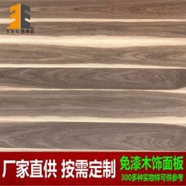 免漆实木皮贴面板,家居装饰饰面板,多层板