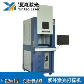 供应多功能激光打标机 金属非金属激光雕刻设备厂家