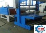 防水卷材連續式套膜收縮包裝機