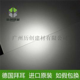 厂家直销 pc扩散板 1mm 2mm LED导光板