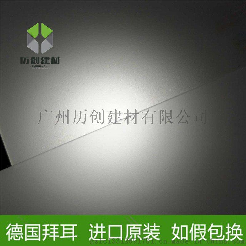 廠家直銷 pc擴散板 1mm 2mm LED導光板