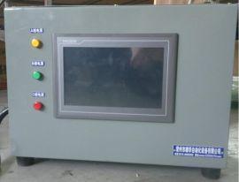 热流道温控箱(XHWK)