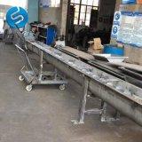 螺旋式输送机 管式螺旋输送机 南京不锈钢螺旋输送机