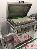 上海电阻真空包装机、昆山电子元器件真空封口机厂家