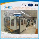 金纬JWELL JWZ-BM-05D双工位全自动机