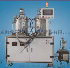 荣泽工业 RT-10LV 全自动螺杆双液灌胶机