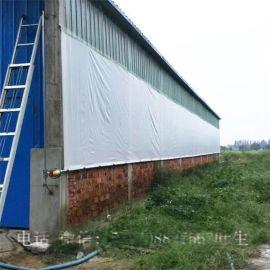 猪场遮阳布生产 猪圈遮阳布防晒布定做加工