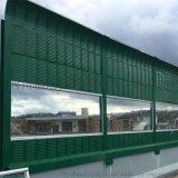 四川巴中聲屏障廠家達州公路透明板隔音聲屏障
