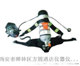 西安哪里有 正压式空气呼吸器  西安长管呼吸器