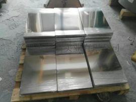 SUS304不锈钢带平板 1.6平整度超级平板