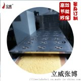 面包糠微波烘干设备厂家