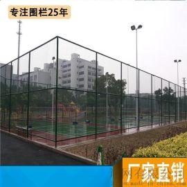 韶关体育场防护栏 清远足球场围网 云浮运动场围栏