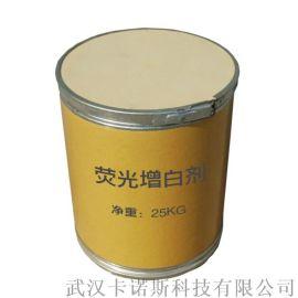 棉麻漂白 荧光增白剂厂家直供 可零售