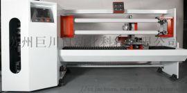 jc-1300双轴切台