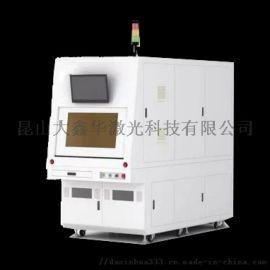 江苏高速激光钻孔机厂家