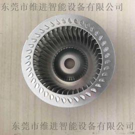 風輪來料代工組裝 代客組裝風輪