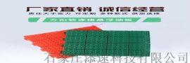 宝山幼儿园软连接悬浮地板厂家简介