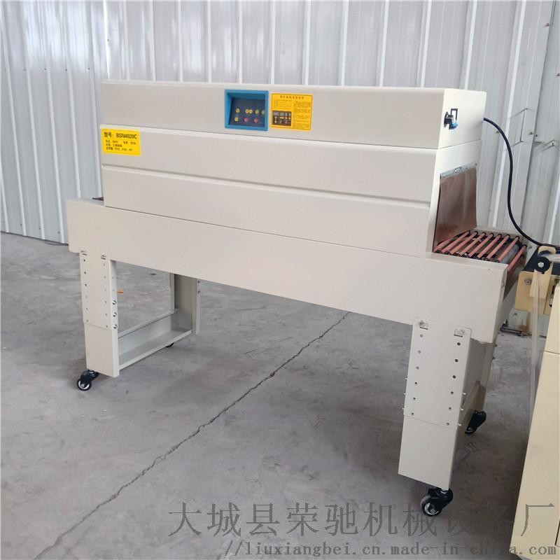 4522型包装机 电子产品热收缩包装机