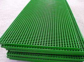 复合纤维网格板玻璃钢排水板格栅安装方便