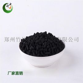 工业废气净化木质(煤质)柱状活性炭