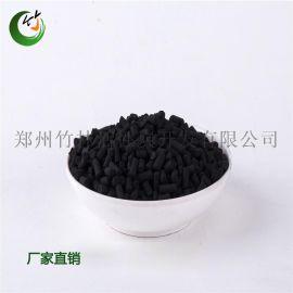 工業廢氣淨化木質(煤質)柱狀活性炭