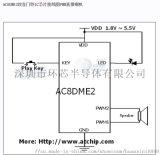 叮咚叮咚两声门铃芯片应用接线图AC8DDE2