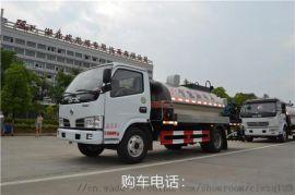 供应东风多利卡6吨型沥青洒布车 同步碎石封层
