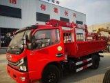 锦州6.3吨吊机配王牌大运东风等品牌底盘