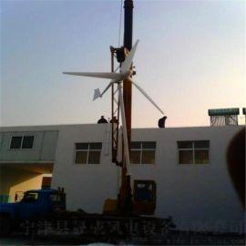 500w小型家用风力发电机 晟成厂家库存低价处理